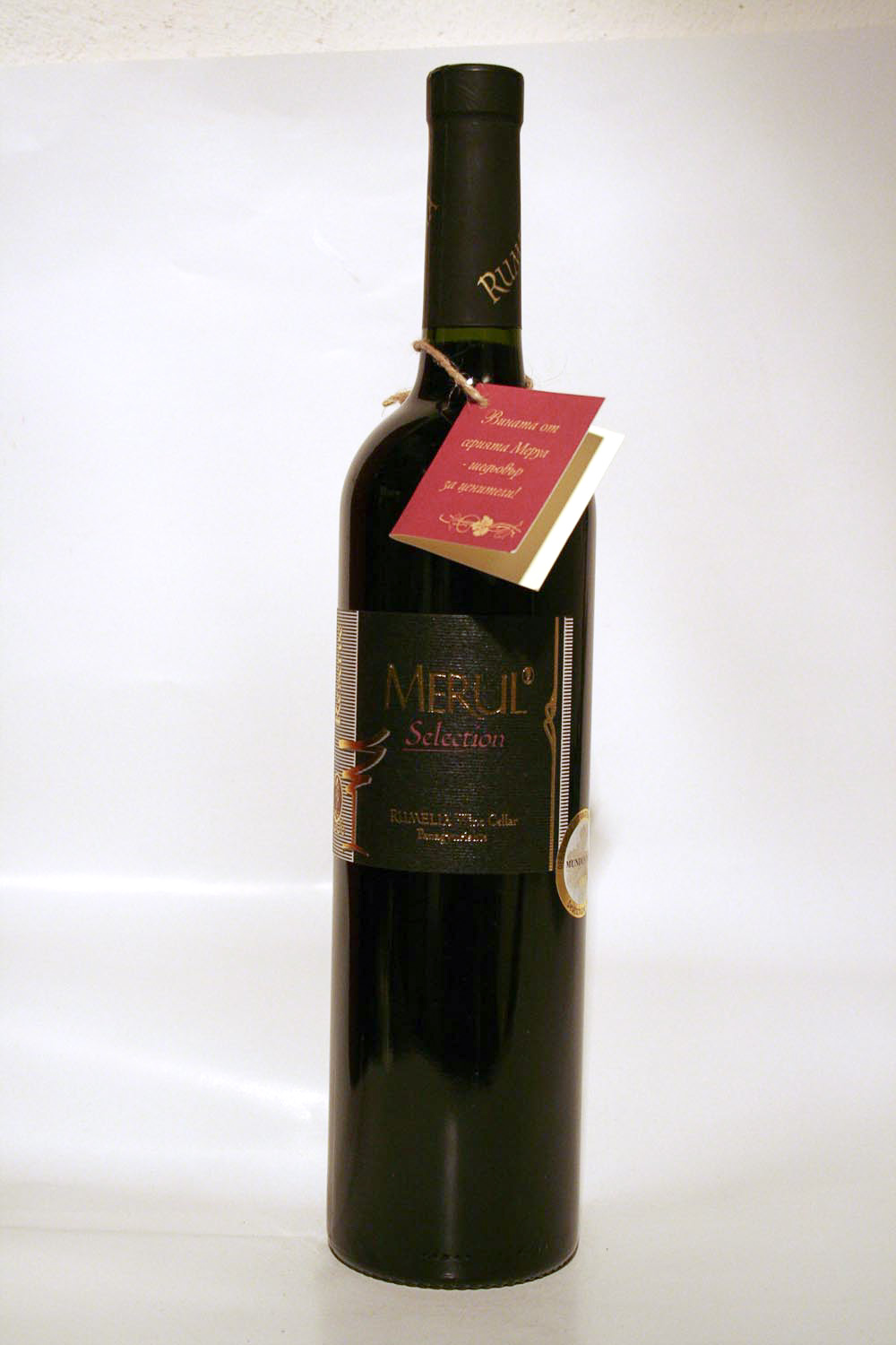 Merul Reserve Selection 2006