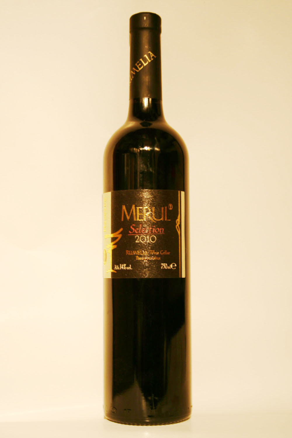 Merul Reservе Selection 2010